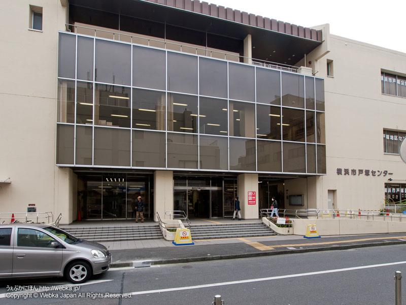 戸塚図書館の画像3