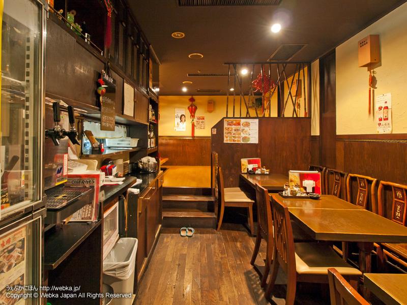 新中華料理 林家樓の画像2
