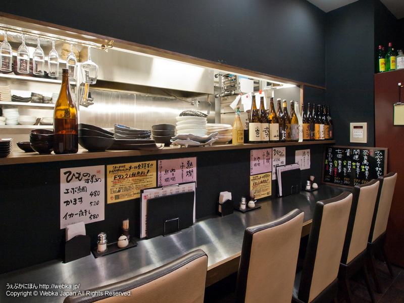 酒と料理 戸塚駅横研究所の画像4