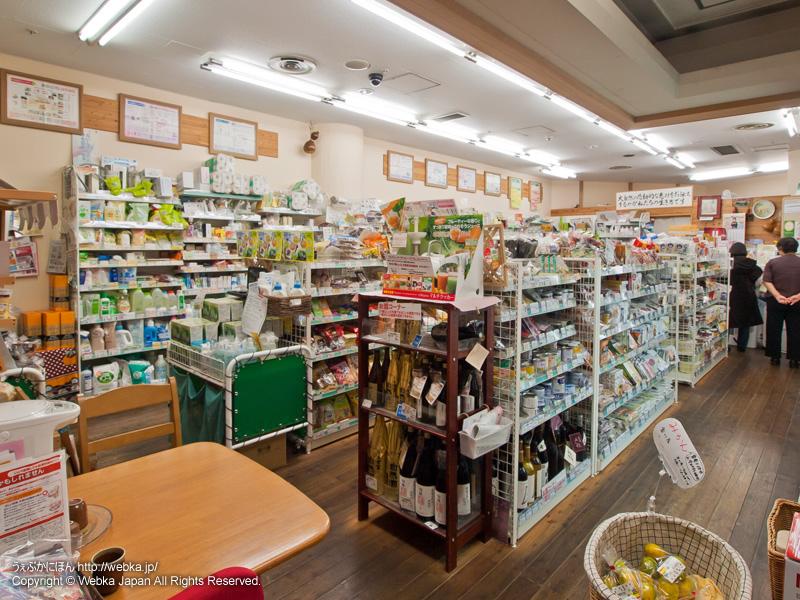 自然食品の店 すこやか広場の画像4