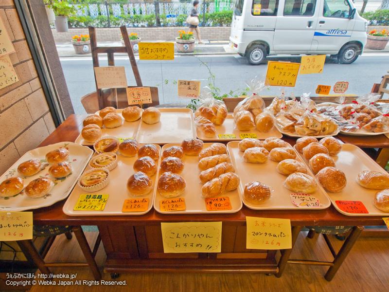 手づくりパン こんがりやんの画像5