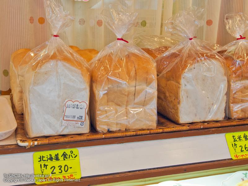 手づくりパン こんがりやんの画像2