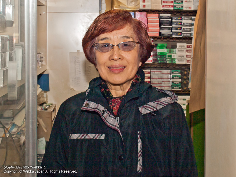 一ノ瀬タバコ店の画像3