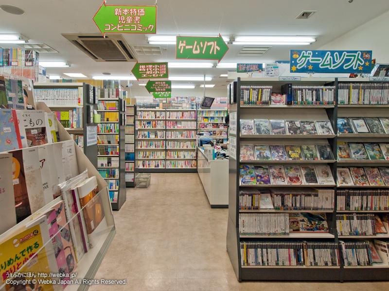 ふるほん村 杉田店の画像4