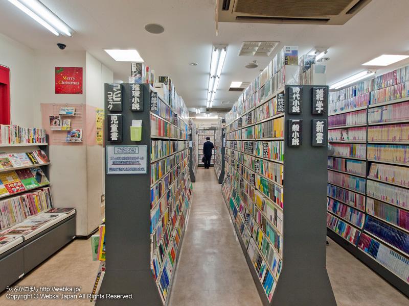 ふるほん村 杉田店の画像5