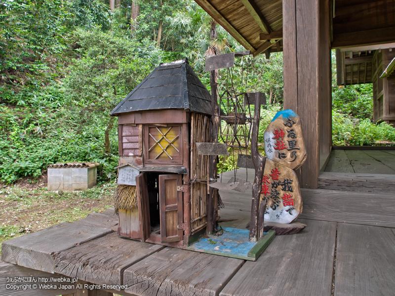 舞岡八幡宮の画像5