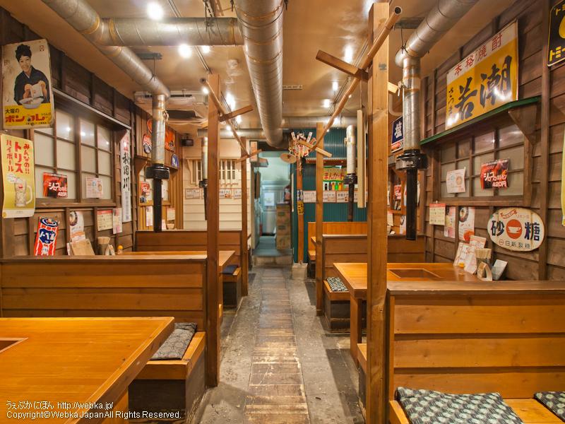下町のカルビ屋本舗 横浜弘明寺店の画像2