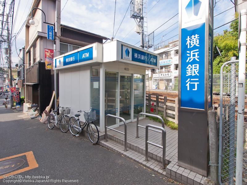 横浜銀行 京急弘明寺駅出張所の画像4