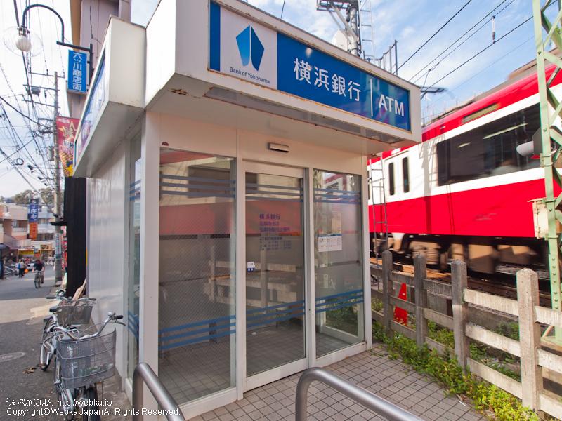 横浜銀行 京急弘明寺駅出張所の画像3