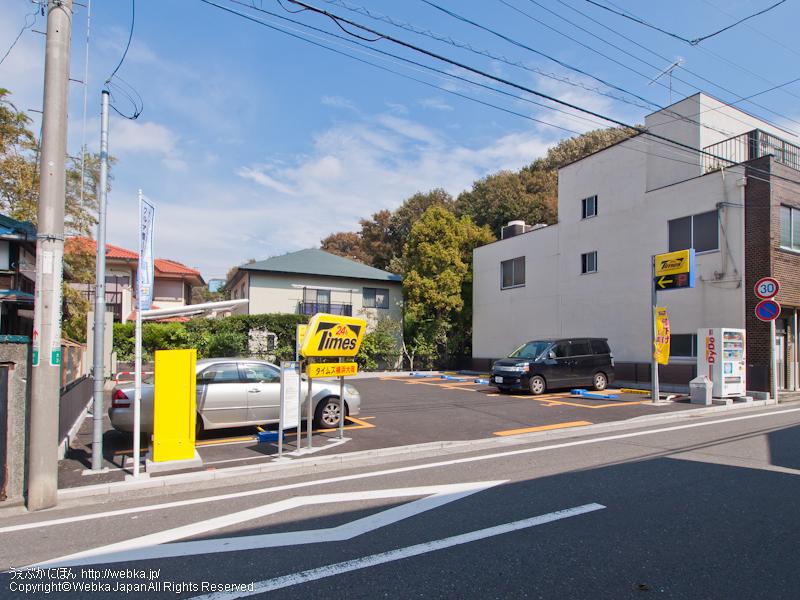 タイムズ横浜大岡の画像2