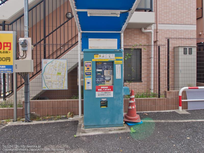 タイムズ横浜通町の画像2