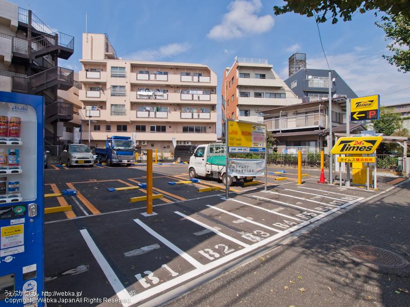 タイムズ横浜別所の画像4