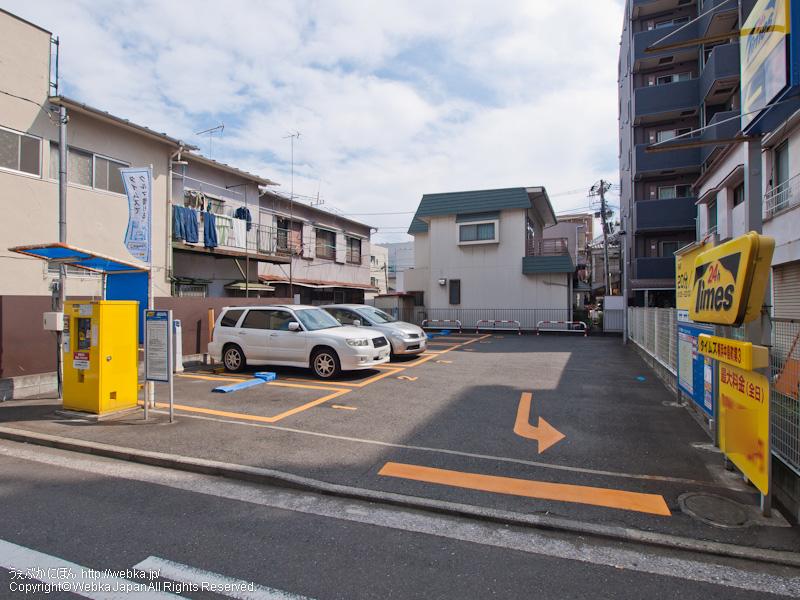 タイムズ横浜中島町第3の画像4
