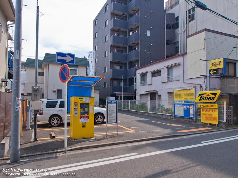 タイムズ横浜中島町第3の画像3