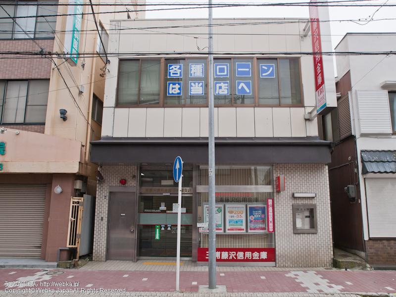 かながわ信用金庫 中村橋支店