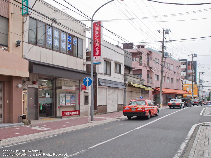 かながわ信用金庫 中村橋支店の画像5