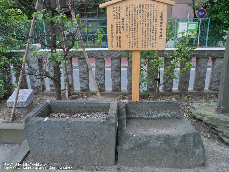 日枝神社の画像5