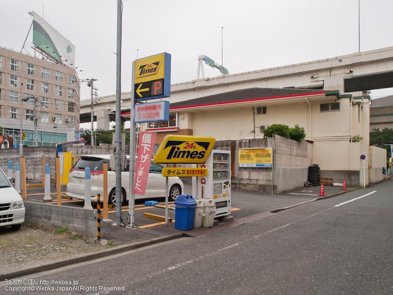 タイムズ横浜宮元町第2の画像3
