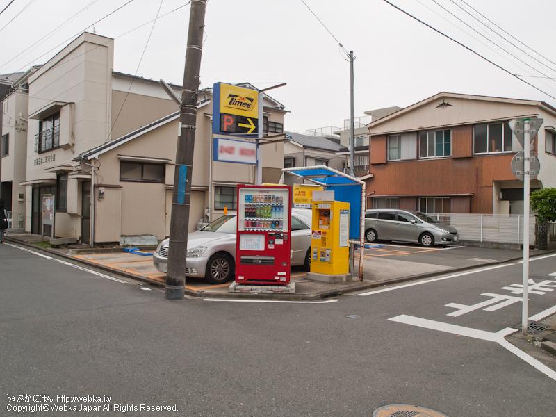 タイムズ東蒔田