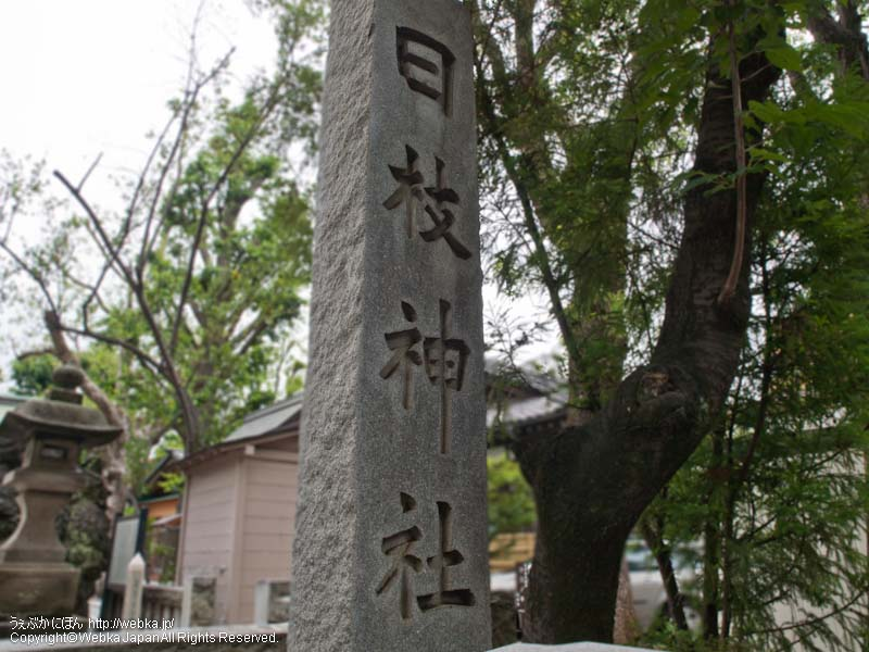 日枝神社の画像1