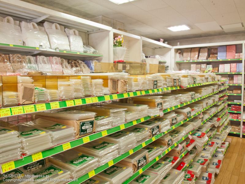 包装市場 戸塚店の画像4