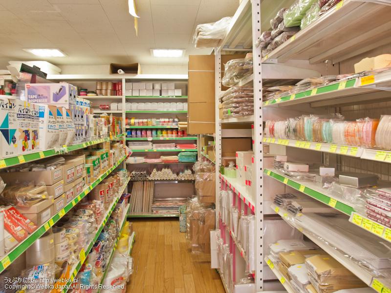 包装市場 戸塚店の画像5