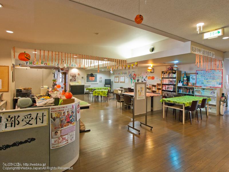 湘南とつかYMCAの画像4