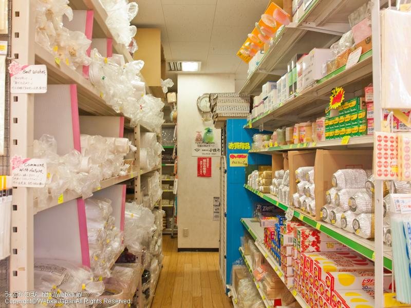 包装市場 戸塚店の画像2