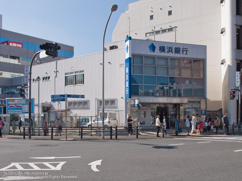 横浜銀行新戸塚支店の画像3