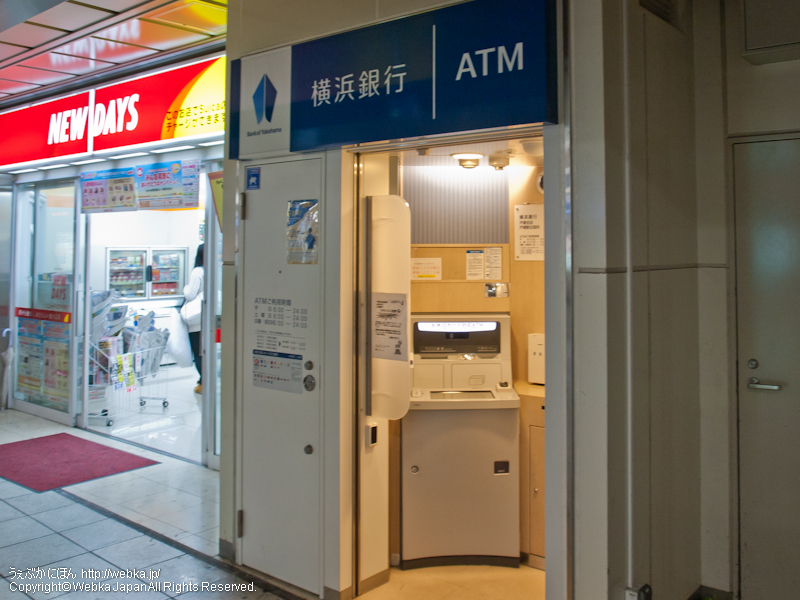 横浜銀行戸塚駅出張所の画像3