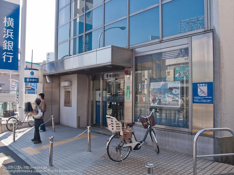 横浜銀行新戸塚支店の画像4