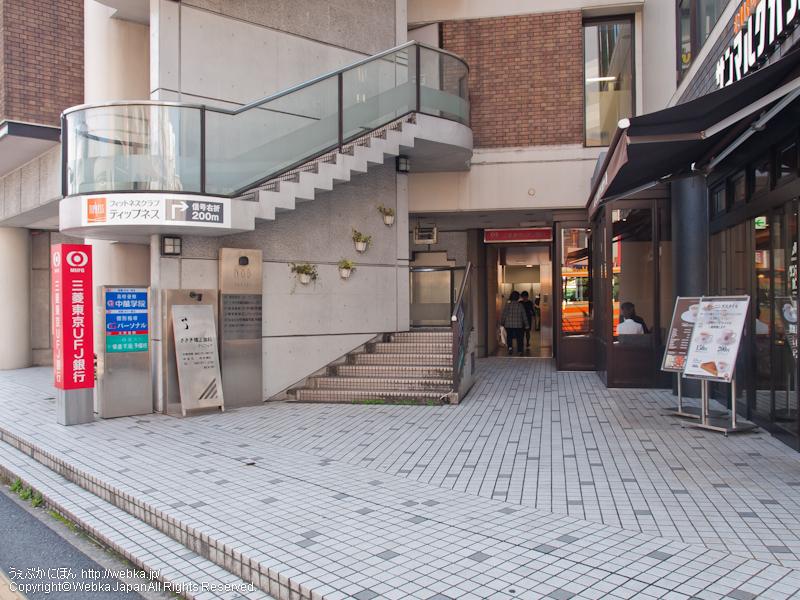Bank of Tokyo-Mitsubishi UFJ ATM Totsuka-higashiguchi