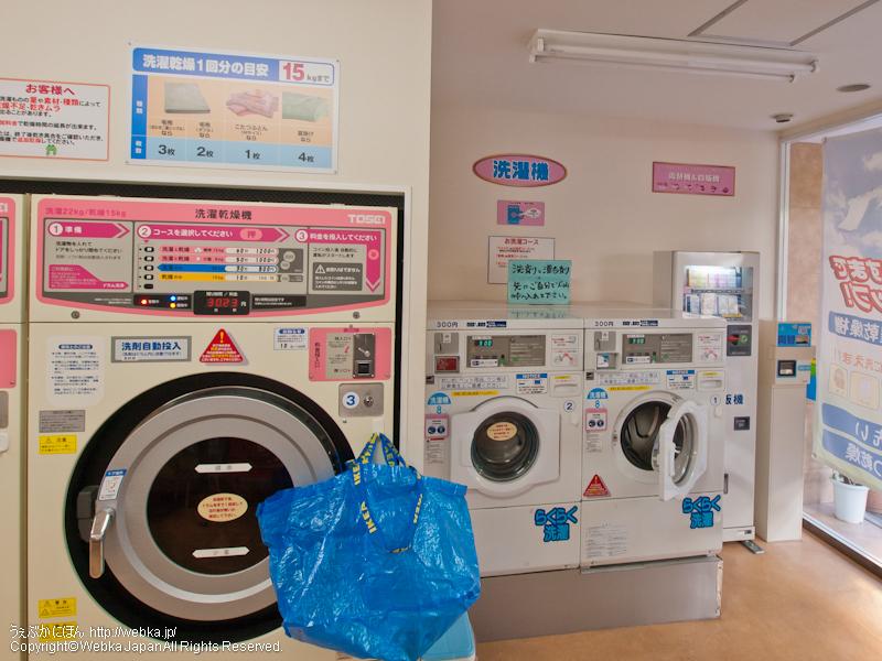 新・洗濯生活 祐天寺店(コインランドリーふくみ)の画像5