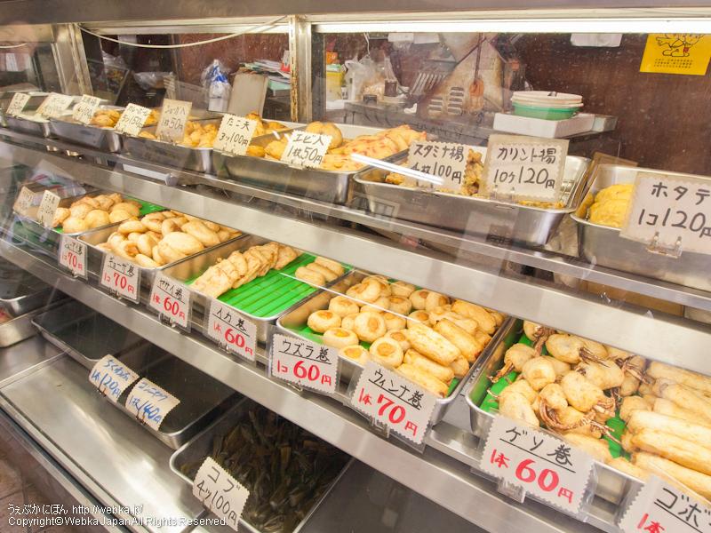 下谷蒲鉾店の画像4