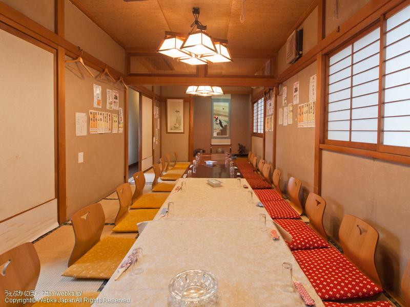 日本料理 うさみの画像2