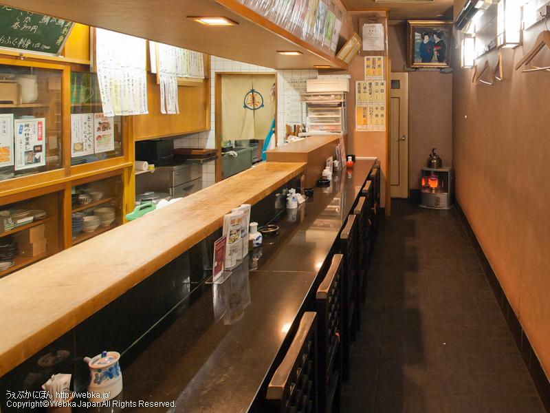 日本料理 うさみの画像4