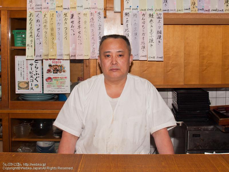 日本料理 うさみの画像3