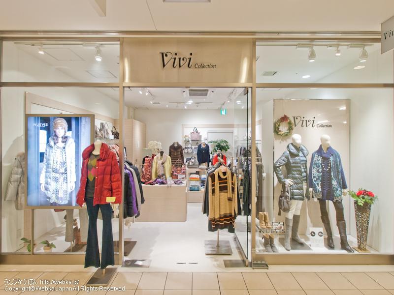 ViVi collection(ヴィヴィコレクション)