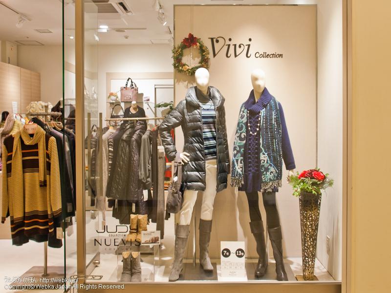 ViVi collection(ヴィヴィコレクション)の画像4