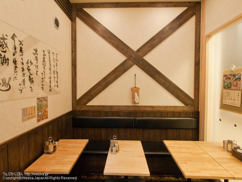 麺や 太華の画像5