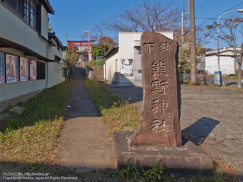 熊野神社の画像2