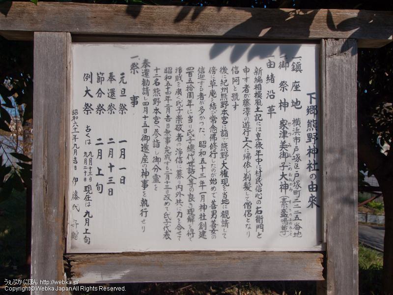 熊野神社の画像5