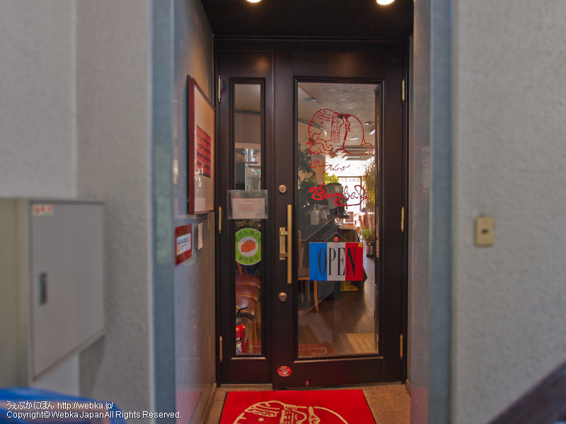 カレーハウス 横浜ボンベイの画像5