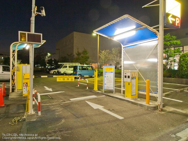 戸塚法人会有料駐車場の画像2