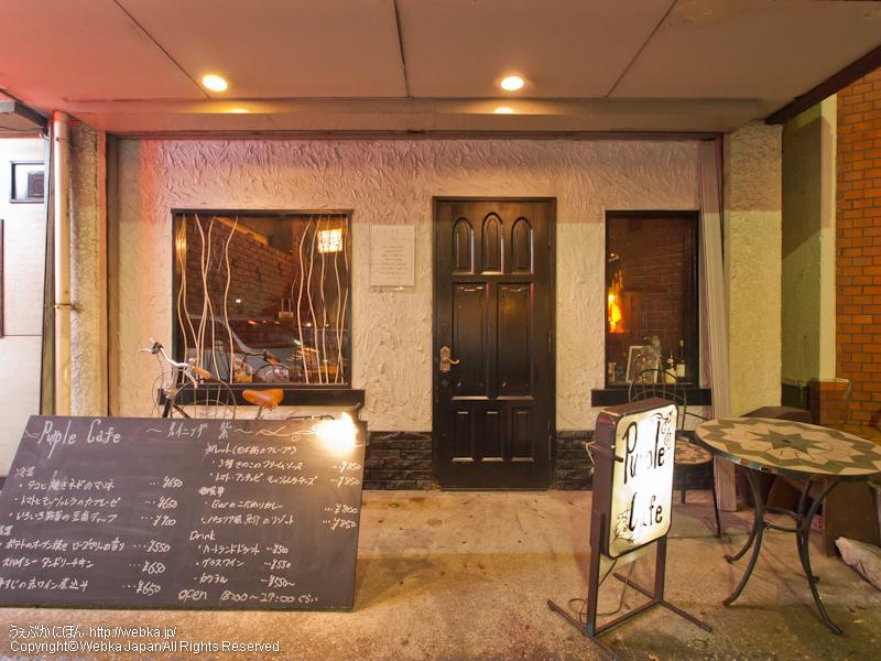 パープルカフェの画像3