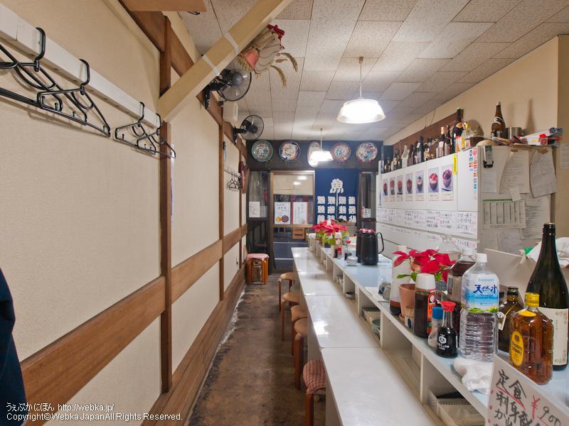 和食居酒屋 いのもとの画像4