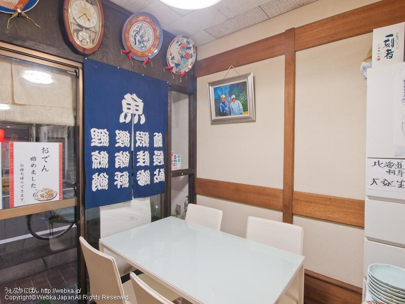 和食居酒屋 いのもとの画像5