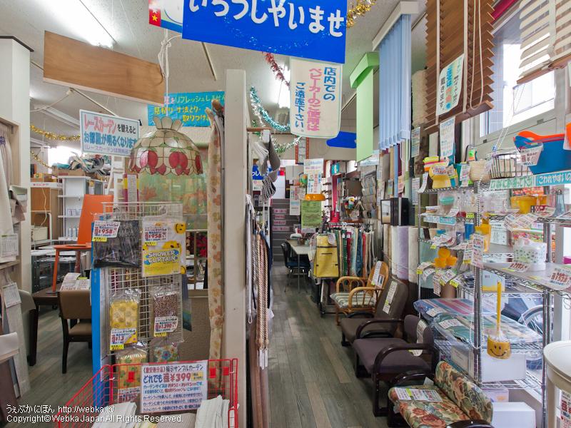 石川家具店(家具ガーデン いしかわ)の画像2