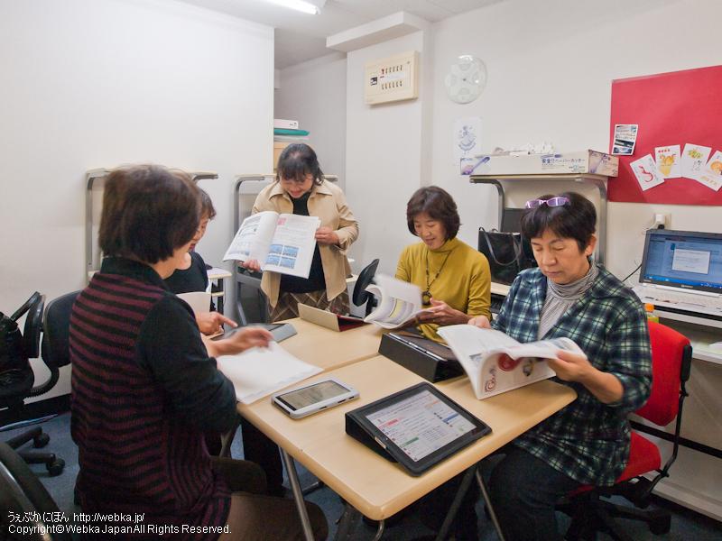 パソルーム戸塚校の画像4