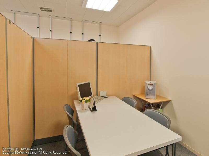 足立会計事務所の画像2
